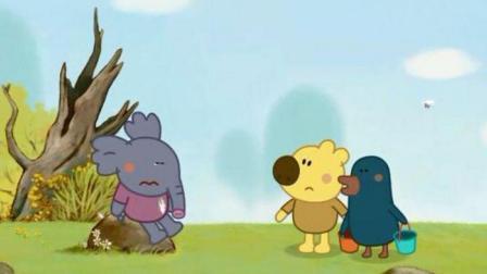 我们的朋友熊小米  小象回家