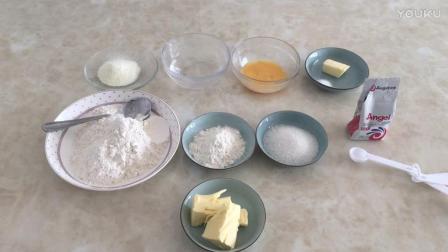 各类五谷杂粮烘焙教程 丹麦面包面团、可颂面包的制作视频教程ht0 有没有教烘焙的
