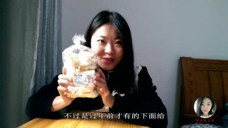墨名爱上吃: 试吃本地特产冻米糖, 感觉一下子回到小时候!