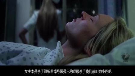 太可怕! 女子昏迷4年护工把其当赚钱工具, 最后后悔都来不及