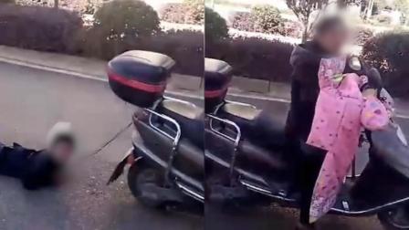 残忍! 云南一小男孩被绑在电瓶车上拖行