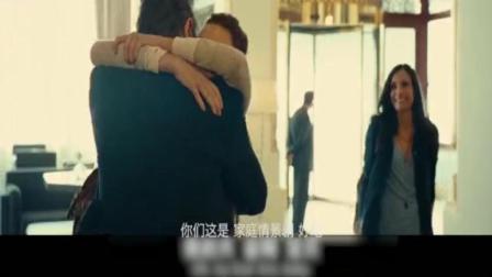 为救自己的性感老婆和漂亮女儿, 大叔重出江湖一个人灭了一个师