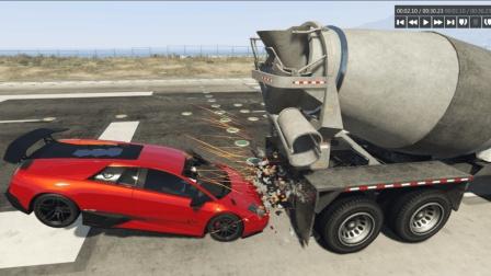 GTA5: 兰博基尼蝙蝠硬还是混凝土搅拌车硬