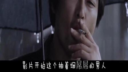 一部根据真实案件改编的恐怖犯罪电影, 杀完人扔进鱼缸里头皮发麻