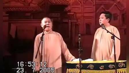 郭德纲搞笑相声: 来自河南的美国总统