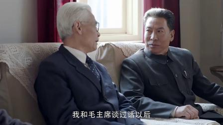 《换了人间》15 陈嘉庚获得接见 十年前预言得证实