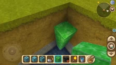 《迷你世界》隐形房子建造教学, 你学会了吗!