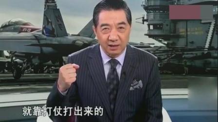 世界上最强国家是谁? 竟不是美国, 张召忠说出了大实话!