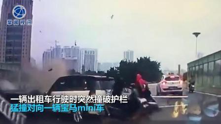"""出租车失控猛撞宝马车 无辜电动车遭甩尾""""横扫"""""""