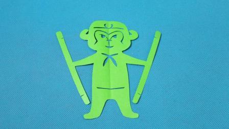 剪纸小课堂668: 孙悟空齐天大圣美猴王 剪纸视频教程大全 儿童亲子手工DIY教学