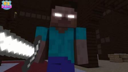 MC动画: 史蒂夫误闯HIM的宫殿遗迹