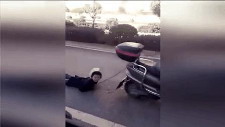 男童遭亲母绳索捆绑 栓电动车后拖行