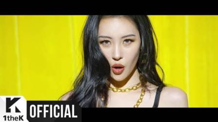 [官方MV] SUNMI (宣美) _ Heroine