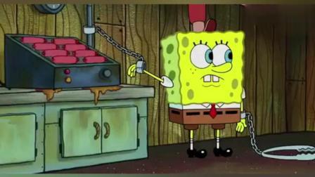 海绵宝宝被海底各大老板争抢, 这是变身海底名厨的节奏吗?