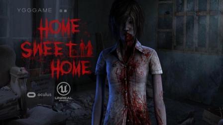硬怼才是硬道理【Home Sweet Home】05