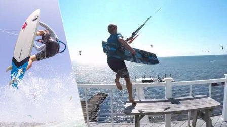 乘着风筝玩速降! 冲浪小伙创意玩法 从家里三楼阳台直接起飞