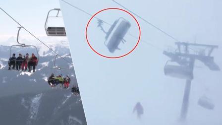 暴风雪突袭滑雪场! 缆车疯狂晃动摇摇欲坠 滑雪者被困吊在半空