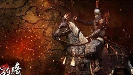 《虎豹骑》娱乐解说全游戏唯一弓骑冲击两用骑兵 并州重骑兵试玩