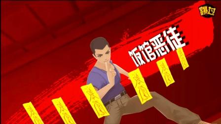 中国惊奇先生: 李雪深夜遭遇不测, 强行和发春王小二进行一场恶战