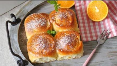 教你这样做香橙面包卷, 带着淡淡橙香的面包, 超级好吃!