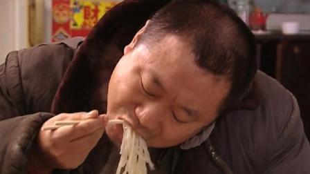 善良的范伟遇到坑害自己的大骗子, 不计前嫌还请他吃大面条
