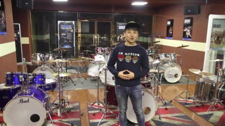 (八)星星老师教你学打鼓架子鼓教学、爵士鼓教程一起学鼓_跟着学架子鼓教程