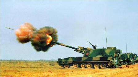 如果发生战争, 发射一枚普通炮弹, 到底需要多少钱? 说出来吓死你
