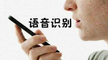 微信还能这样玩! 不用手, 3秒钟就能打出30个字, 不会用就亏大了