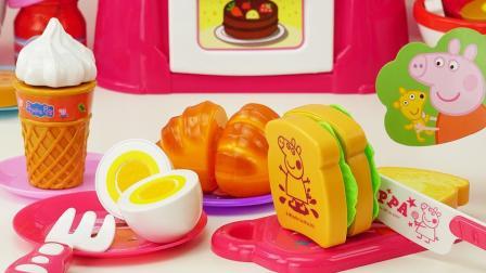 玩具口袋 第一季 小猪佩奇之面包切切乐 1532