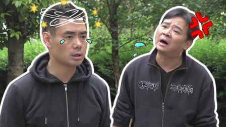陈翔六点半: 小贩太任性, 罢工后惹怒土豪老板被当众责骂!