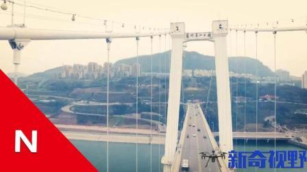 航拍重庆万州长江二桥, 风景优美景色秀丽值得一看