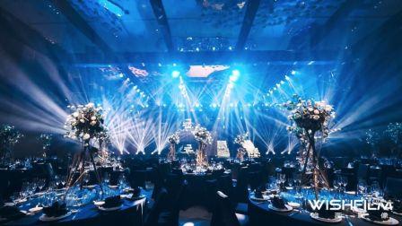 2017重庆婚礼行业年度盛典