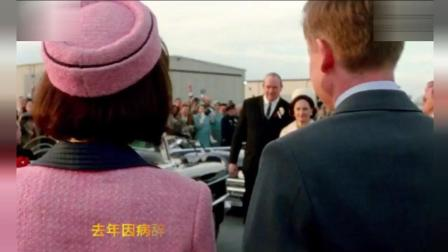 《第一夫人》娜塔莉影后呈现女性魅力, 直击肯迪尼遇刺