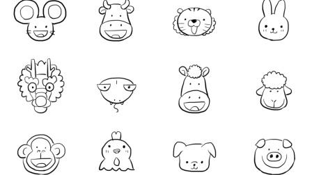 两分钟学会画一组简单的十二生肖头像简笔画
