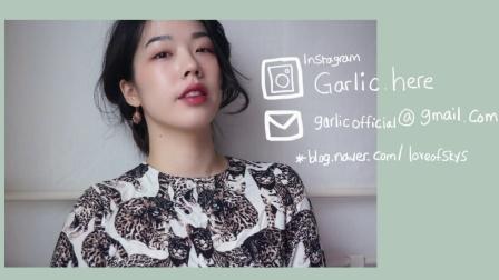 【丽子美妆】中文字幕 Garlic-和我一起准备
