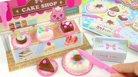 玩具益趣园 2017 日本食玩DIY软糖蛋糕店