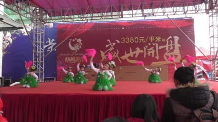 幼儿舞蹈: 春晓