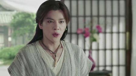 2分钟看热血长安 第二季 04 花仙摄魂 痴迷牡丹制造连环命案