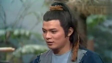 洪七公得知黄蓉是黄药师之女, 而且武功很差, 笑她丢脸丢大了!