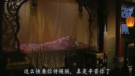 金枝欲孽: 如妃刚出月子就侍寝, 却被如妃的一根白发吓跑了