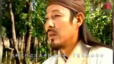 相声界的祖师爷东方朔, 他的一生都做过什么贡献