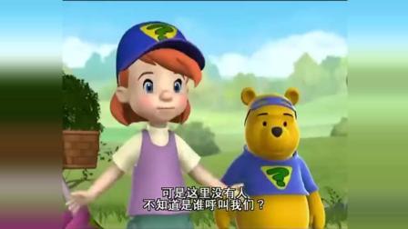 超级小熊: 篮子里的饼干去哪儿呢?
