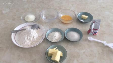 儿童美食烘焙教程 丹麦面包面团、可颂面包的制作视频教程ht0 烘焙入门面包的做法