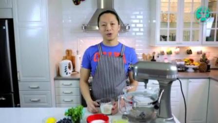 广西烘焙培训 面包配方及烘培方法 生日蛋糕的制作