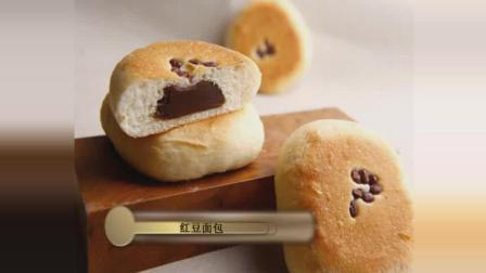 这款红豆面包是学院派做法, 快来试试, 味道与家常做法由稍许不同
