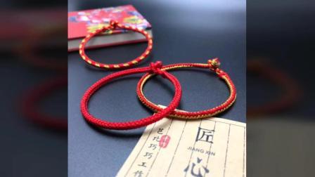 c2启福手绳材料包教程 上集 手工编绳手链八股辫拧扣结教学