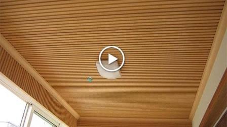 16.室内设计装修材料教程: 生态木吊顶-齐生设计职业学校