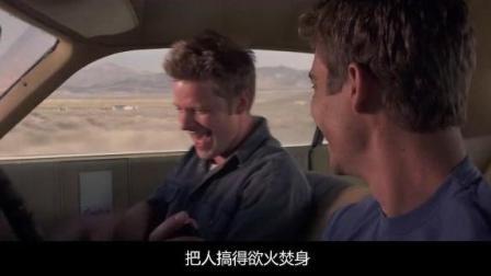 【阿斗】千万不要和陌生人开玩笑, 不然你会的很惨, 5分钟看完惊悚片《致命玩笑》