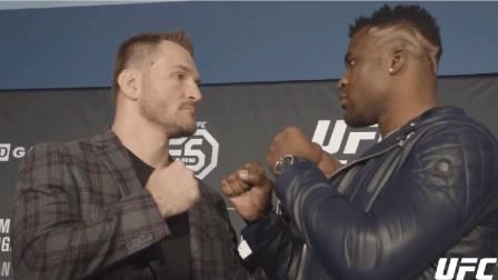 UFC220 媒体日对视 拼拳之前先拼一把造型