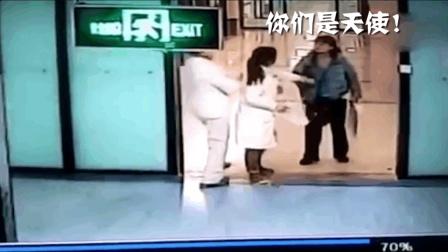 """女幼师医院怒扇医生 """"白衣天使就该被打"""""""